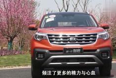 韩系SUV起亚新一代智跑增配降价,诚意价格能否打赢翻身仗