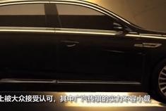 最新广汽传祺GA8,内饰全新升级,搭配2.0T+8AT,超值!