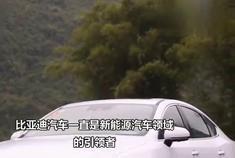 10万以内买国产车,秦Pro是用车养车都省心的选择!