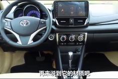 坐进丰田致享的车内,内饰全部是硬塑料5万元的国产车都能秒杀它