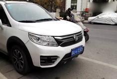 这款不到十万的东风景逸X3城市SUV,配置与动力很适合这价格