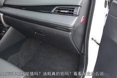 花8.28万买丰田致炫值吗?油耗真的低吗?看看车主怎么说!