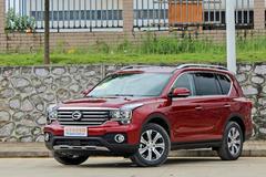 新款广汽传祺GS7正式上市 售15.28-18.98万