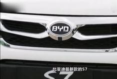 高姿态高配置高性价比,国产三高尽在比亚迪S7