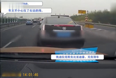高速上280马力凯迪拉克CTS将比亚迪秦逼停,要怼他吗?