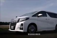 本田新MPV来了大气外观+魔术尾门仅16.8万起买奥德赛的悔哭了