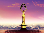 第八届北影节 北京开放大学影视艺术学院 百名客座教授聘任仪式