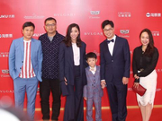 《灵魂的救赎》剧组亮相上海国际电影节闭幕式红毯