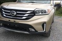 国产车能买吗?这车8万,有颜值、有销量、有口碑,非常值!