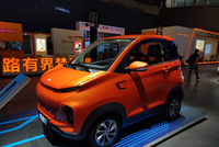 2018广州车展:全新纯电动车 续航200km+ 预售价不到5万元