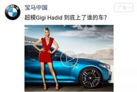 微信朋友圈广告:助力品牌与用户互动,传播BMW M2运动魅力!