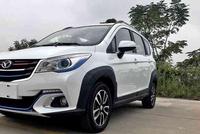 潍柴英致G5增周末版车型 将于10月内上市