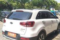 起亚-KX3自动傲雅版,花了8万买了辆二手车代步,网友:奢侈!