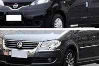 5万多是选13年日产NV200还是09年大众途安,谁更适合家用?
