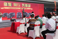 江淮商务车瑞风M4交车仪式正式开始  