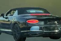 最美欧陆GT又发新车,搭载W12发动机,11.27国内首发!