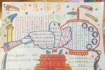 幼儿园布置作业让画绘本,妈妈闺蜜出一妙计,老师都无语了