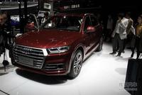 2018北京车展:全新国产奥迪Q5L正式发布