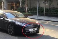 """深圳偶遇香港豪车,本不足为奇,但车牌是""""白、黄、黑""""三种颜色"""