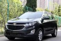 雪佛兰全新SUV翻身之作, 造型碾压途观L, 卖的比昂科威便宜