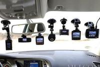 安全出行全靠它 老司机教你如何挑选行车记录仪