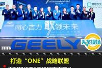 """打造""""ONE""""战略联盟,吉利新能源9家经销商齐开业"""