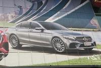 沿用海外版设计 国产新款奔驰C级提前曝光!