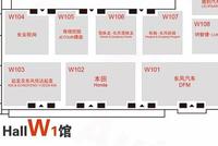 2018北京车展观展指南,告诉你到底哪些场馆和车型值得看!