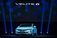 上汽通用汽车携33款车型亮相2018北京国际车展