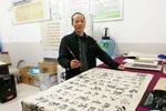 当代著名书法家曹宝麟老师书法,江上西山半隐堤,此邦台馆一时西图片