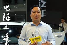 众泰Z500EV Pro是一款针对网约车市场开发的纯电车型
