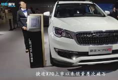 奇瑞这款SUV爆发了!长超4米7,1.5T动力,售价比H6、GS4都便宜!