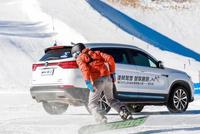 驰骋冬奥赛道 体验长安新CS75崇礼驾雪之旅