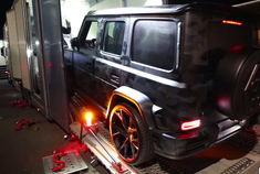 Mercedes G63 AMG Mansory Star Trooper by Philippe Plein 入场