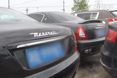 杜女士花300万购买了玛莎拉蒂总裁款轿车