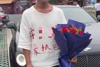 浙江男子开宾利飞驰表白迪丽热巴,网友:明星不是那么好追的