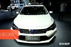 """东风启辰D60EV首发,采用""""风雕美学设计""""的设计语言"""