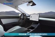一季度全球电动汽车销量排行:比亚迪成为赢家 宝马i3成为陪跑?