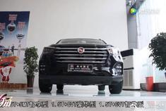 8万元极致豪华SUV汉腾X5 MAX,满足家庭出行需求!