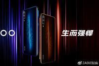 你所期待的极致性价比,现已由vivo iQOO提供