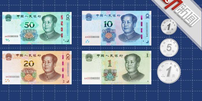 麻将游戏免费下载_2019年版第五套人民币要来了!看人民币70年变化