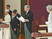 """日本正式进入""""令和""""时代 第126代天皇即位"""