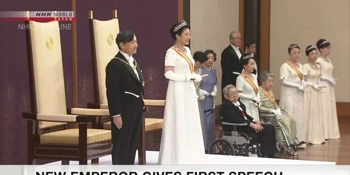3d彩搜_日本新天皇膝下无子 那他的继承人又会是谁?