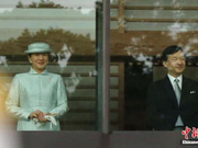 日本德仁天皇5月1日即位 新人扎堆注册结婚
