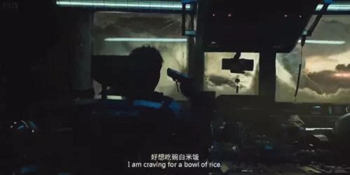 """申博登录_日本演员离开中国 告别信揭演艺圈选角""""潜规则"""""""