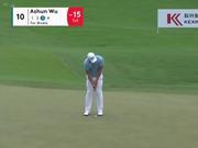 视频-吴阿顺10号洞推杆抓鸟 收获第三轮第三只鸟
