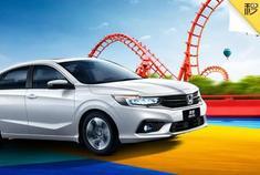 在不久前本田凌派的姊妹车型 终于上市了,售价是在9.98-13.68万元