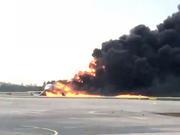俄罗斯客机起火致41人遇难 普京要求彻查