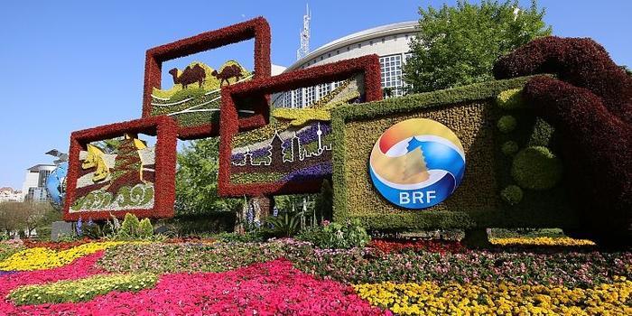 """凤凰时时彩平台网址_BRTII报告:""""一带一路""""成仅次欧盟第二大贸易板块"""