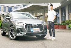 全新换代的奥迪Q3这款车型在前两天的上海车展里面已经正式上市了